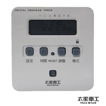 【太星電工】省電家族袖珍型數位式定時器 OTM304