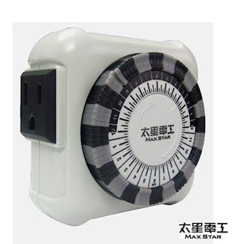 太星電工 省電家族資訊3C機械式定時器 OTM407