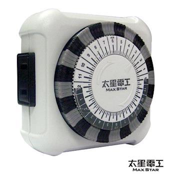 【太星電工】省電家族家用2P機械式定時器 OTM406