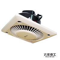 【太星電工】喜馬拉雅浴室用通風扇(直排) WFS328
