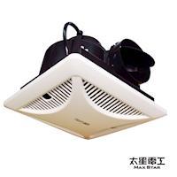 【太星電工】喜馬拉雅浴室用通風扇(側排) WFS358
