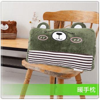 短絨毛刺繡暖手枕-害羞綠熊