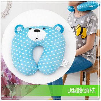 俏皮刺繡U型護頸枕-熊熊