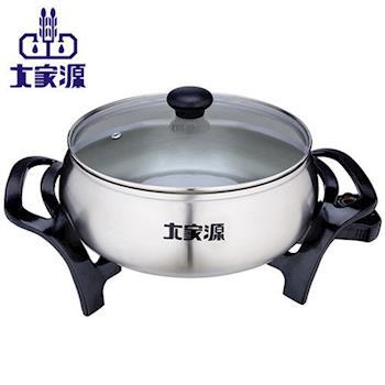 【大家源】4.5L 304全不鏽鋼電火鍋料理鍋 TCY-3734