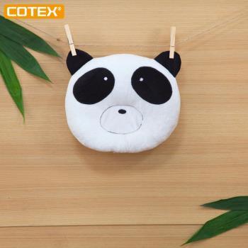 【COTEX Sikaer 竹纖維】熊貓枕 嬰兒枕 塑頭型枕 適用於嬰兒床 嬰兒手推車
