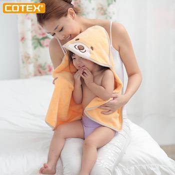 COTEX 微笑貝爾熊浴巾/浴袍 無棉絮防過敏超吸水