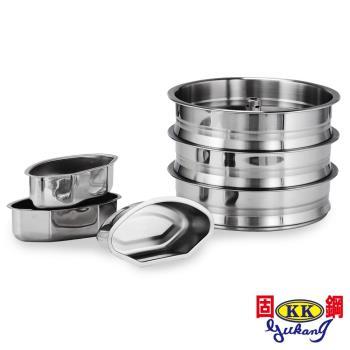 固鋼 塔吉概念鍋專用蒸架配件包(6件組)