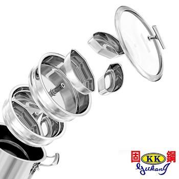 固鋼 304不銹鋼-塔吉概念蒸鍋簡配組(8件組)