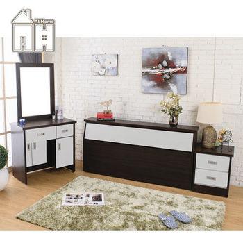 【AT HOME】威尼斯胡桃白雙人臥室三件組(床頭箱+床頭櫃+化妝台)