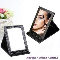 【幸福揚邑】時尚皮革質感隨身摺疊彩妝美妝化妝鏡/桌鏡-鱷皮紋黑色