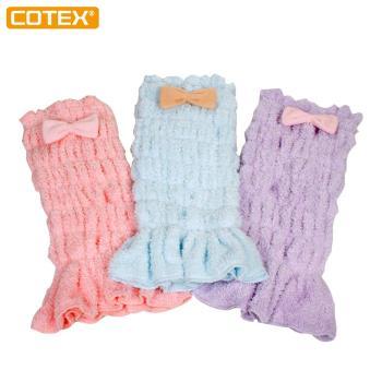 COTEX 美人魚肚圍包巾