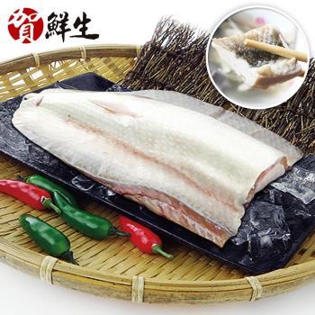 【賀鮮生】台南無刺虱目魚肚10片(300g/片)