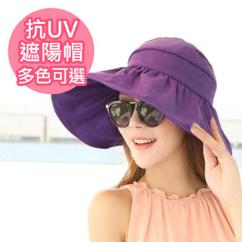 【KissDiamond】韓版抗UV遮陽帽(多色可選)