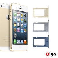 [ZIYA] Apple iPhone 5S SIM 卡托 鋁合金卡托 (卡槽)