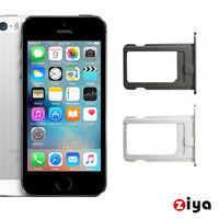 [ZIYA] Apple iPhone 5 SIM 卡托 鋁合金卡托 (卡槽)