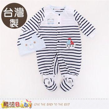 魔法Baby 寶寶連身衣 台灣製春夏薄款連帽及腳套連身套裝~k50024