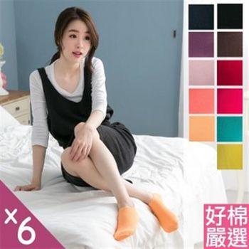 【好棉嚴選】台灣製 彩色馬卡龍 糖果素面腳踝短襪-咖色(6雙組)