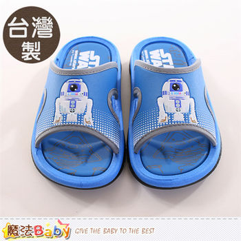 魔法Baby 兒童拖鞋 台灣製星際大戰正版童拖鞋~sh9681