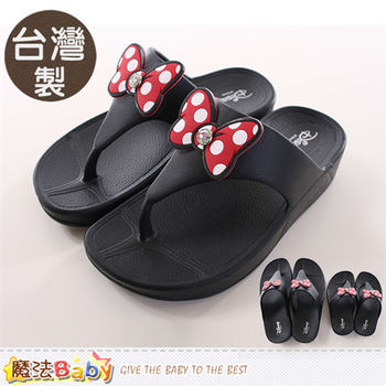 魔法Baby 兒童夾腳涼拖鞋 台灣製米妮正版親子鞋兒童款~sh9669