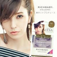 RICHBABY 藤井LENA混血美形假睫毛 -06冷豔寶貝款