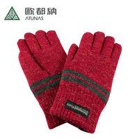 【ATUNAS 歐都納】3M保暖手套(紅)-M