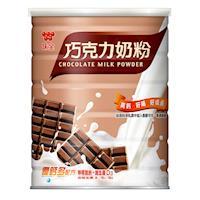 味全 巧克力調味奶粉(1000g/罐)