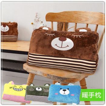 短絨毛刺繡暖手枕-多色可選