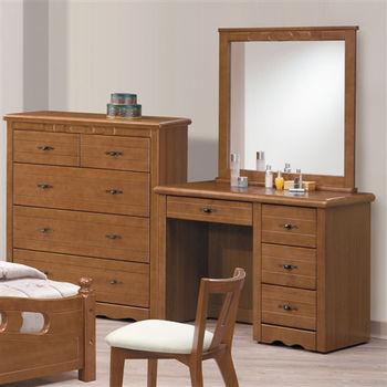 【時尚屋】[UZ6]伊琳諾3.3尺樟木色鏡台-含椅子UZ6-29-3