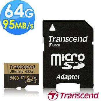 【創見Transcend】64GB microSDXC 95MB/s U3 633x記憶卡