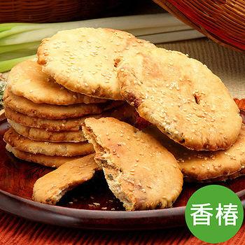 【美雅宜蘭餅】宜蘭手造古法燒餅(香椿)x3包