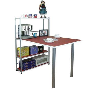 【Dr.DIY】80x120/公分-4層置物架型餐桌(三色可選)
