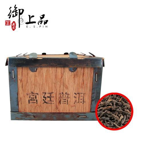 【御上品】2009年宮廷熟茶散茶木盒2KG/