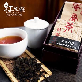 紅大腕手採工夫紅茶-蜜香紅茶(150g/含外盒及手提禮袋)