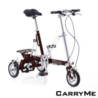 CarryMe CarryAll 8吋單速折疊三輪車-拿鐵棕