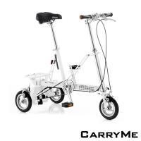 CarryMe CarryAll 8吋單速折疊三輪車 -珍珠白