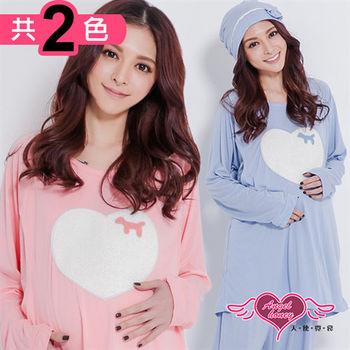 天使霓裳 滿愛小狗 居家孕婦哺乳衣套裝(共2色)-UC045