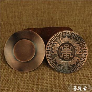 【菩提居】純銅五福臨門香盤(吉祥福氣款)