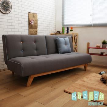 【諾雅度】Helga海格三段式沙發床
