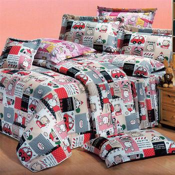 艾莉絲-貝倫 小熊家園(5.0x6.2呎)三件式雙人(高級混紡棉)床包組(米色)