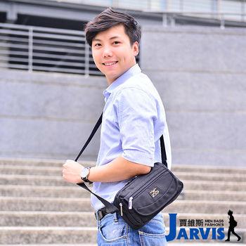 Jarvis賈維斯 側背包 休閒多功能-悠遊-8824