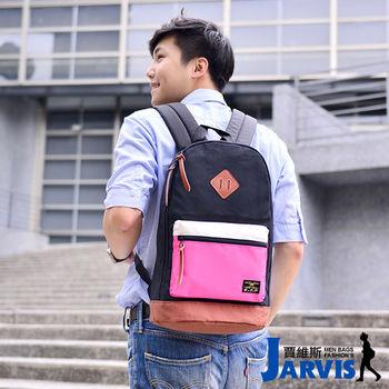 Jarvis賈維斯 後背包 休閒多功能-色塊-8826