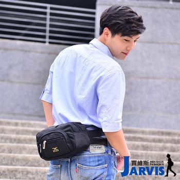 Jarvis賈維斯 腰包 多功能隨身包-8825