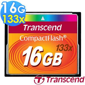 【Transcend創見】CF 16G 133x 30MB/s (公司貨)