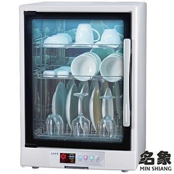 名象三層紫外線殺菌觸控式面板烘碗機TT-889A
