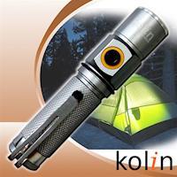 歌林Kolin-充電式手電筒(KSD-SH19)