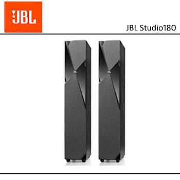 【JBL】  家庭劇院三音路落地式喇叭 Studio 180