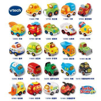 【Vtech】嘟嘟車系列-快樂小車多款選擇-行動