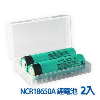 【Panasonic 國際牌】3100mAh日本原裝18650 高效能鋰電池(2入)-行動