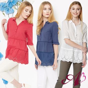 【A3】春之戀-舒適棉開襟襯衫式上衣