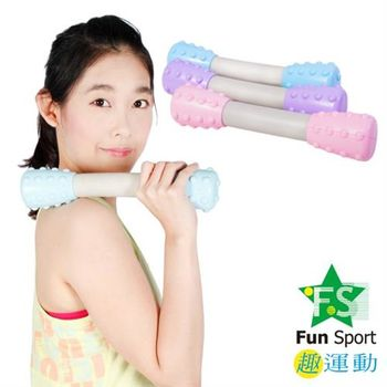 【Fun Sport】扭亦康按摩啞鈴(1支裝)